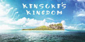 kensukeskingdom_a