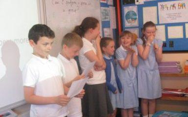 Performing poets!